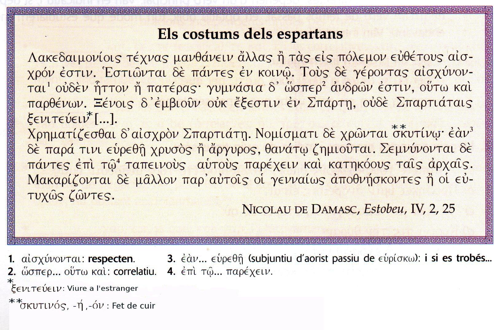 text a traduir
